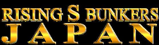 ライジング・Sの企業ロゴ