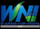 ワールドネットインターナショナル株式会社の企業ロゴ